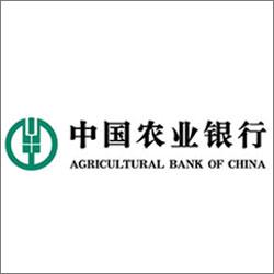 广东汕头农业银行机房管理解决方案