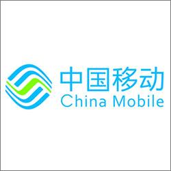 中国移动通信集团贵州有限公司中心机房管理方案