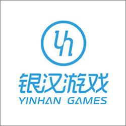 广州银汉机房集中管理解决方案