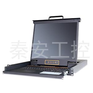 秦安工控液晶kvm切换器