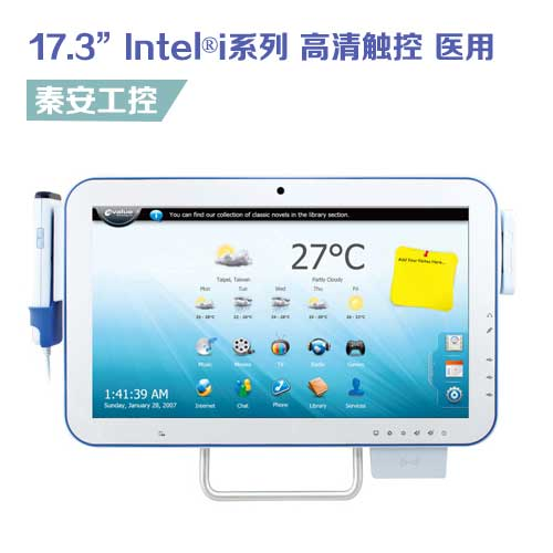 AID-173SHR 17.3″ 医疗医用工业平板电脑,超薄、触控、高清,Intel® i系列处理器