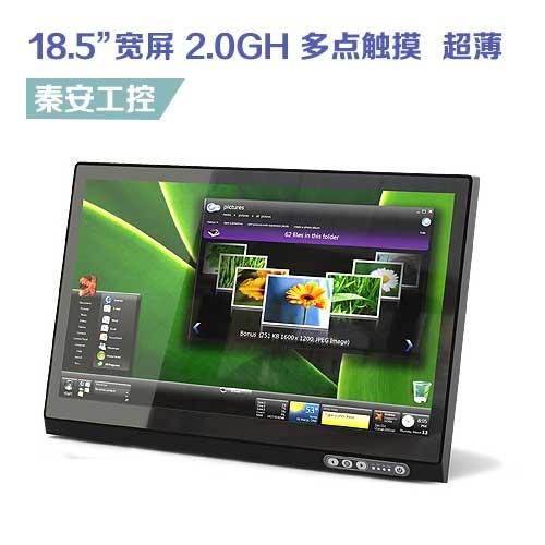 APC-18W9 18.5″工业平板电脑-IP55宽压无风扇超薄设计,Intel® 2.0GHz处理器,丰富的I/O接口