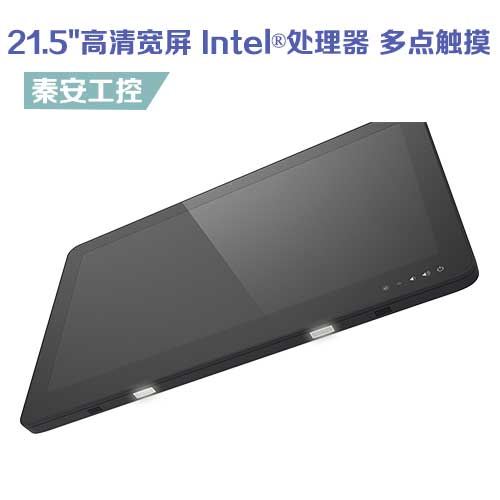 APC-2132  21.5″工业平板电脑-IP65宽压无风扇超薄高清设计,Intel® 处理器,丰富的I/O接口