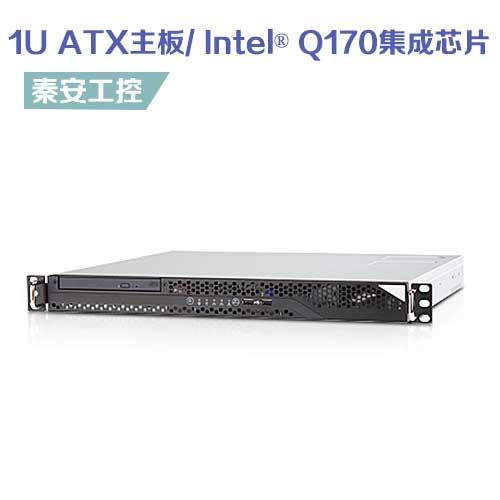 """BAX-R1U0-Q170 标准19"""" 1U机架式工控机,Intel®第六代酷睿处理器ATX主板/ Intel® Q170集成芯片"""
