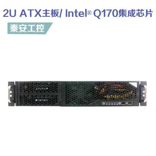 """BAX-R2U0-Q170 标准19"""" 2U机架式工控机, Intel®第六代酷睿处理器ATX主板/ Intel® Q170集成芯片"""