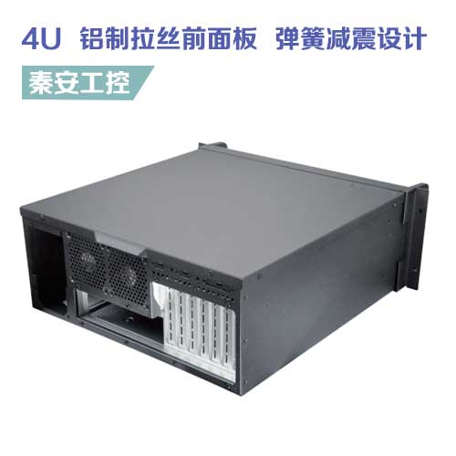 "BAX-R4U1 标准19"" 4U机架式工控机机箱,铝制拉丝前面板,8个标准3.5""硬盘位,7个扩展槽。"