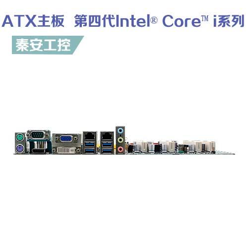 EAX-C226 ATX工业主板Intel® C226芯片组 第四代Intel® Core™ i系列处理器