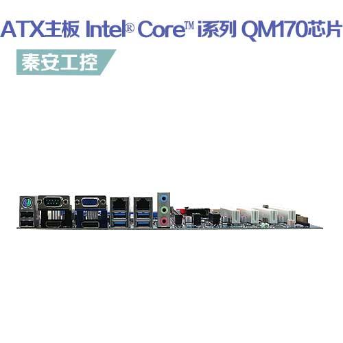 EAX-Q170P ATX工业主板Intel®QM170芯片组 Intel® Core™ i系列处理器
