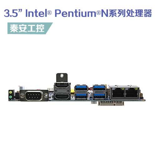 "ECM-APL 3.5""工业嵌板-主板处理器 Intel® Pentium®N系列,宽温宽压,丰富的I/O接口。"