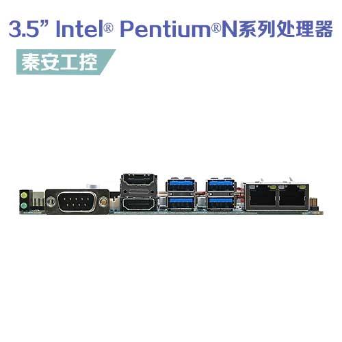 "ECM-APL2  3.5""工业嵌板-主板处理器 Intel® Pentium®N系列,宽温宽压,I/O接口完善。"