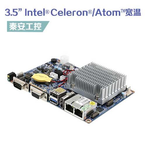 """ECM-BYT 3.5""""工业嵌板-主板处理器Intel® Celeron®/Atom™系列,宽温宽压,丰富的I/O接口"""