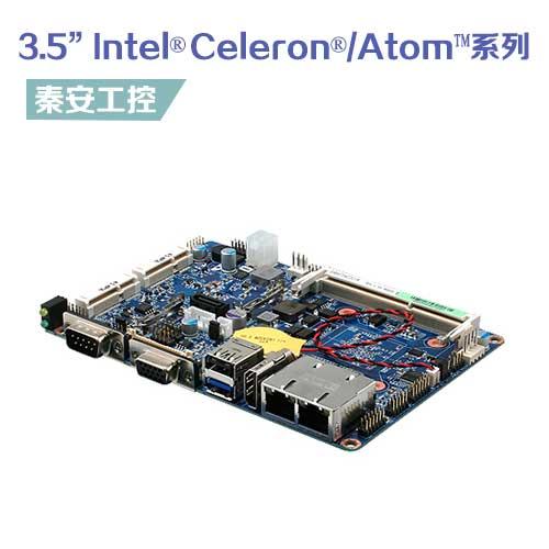 """ECM-BYT2 3.5""""工业嵌板-主板处理器Intel® Celeron®/Atom™系列,宽压,丰富的I/O接口"""