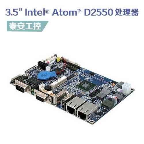 "ECM-CDV 3.5""工业嵌板-主板处理器Intel® Atom™ D2550,宽压,丰富的I/O接口"