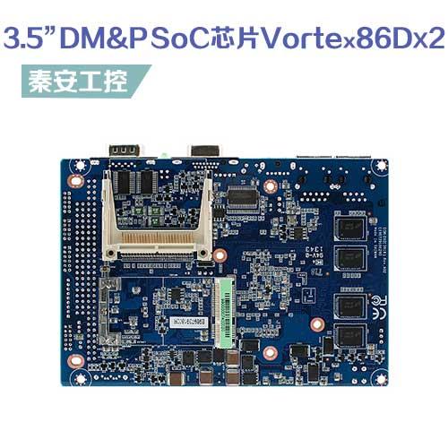 """ECM-DX2 3.5""""工业嵌板-DM&P SoC芯片Vortex86DX2处理器,宽压,丰富的I/O接口"""