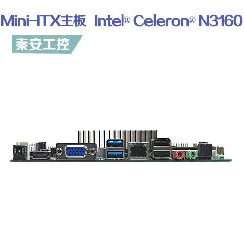 EMX-BSWB Mini-ITX工业主板 板载Intel® Celeron® N3160处理器