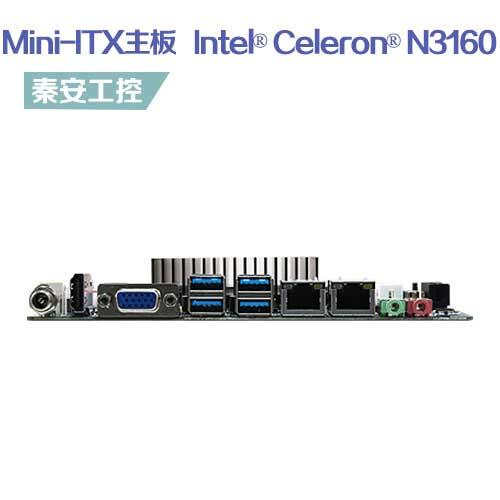 EMX-BSWP Mini-ITX工业主板 板载Intel® Celeron® N3160处理器