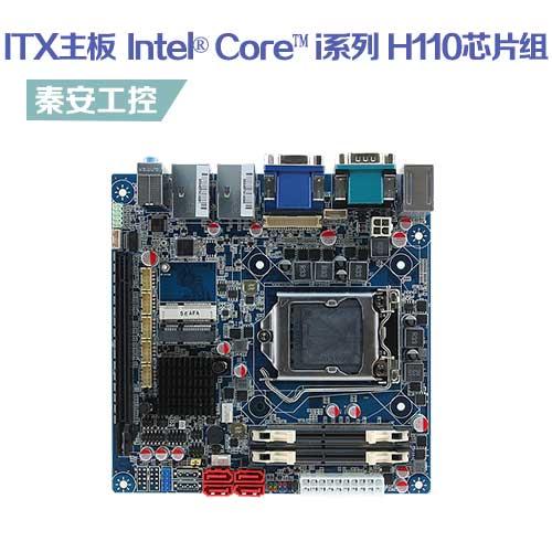 EMX-H110KP Mini-ITX工业主板Intel®H110芯片组 Intel® Core™ i系列处理器