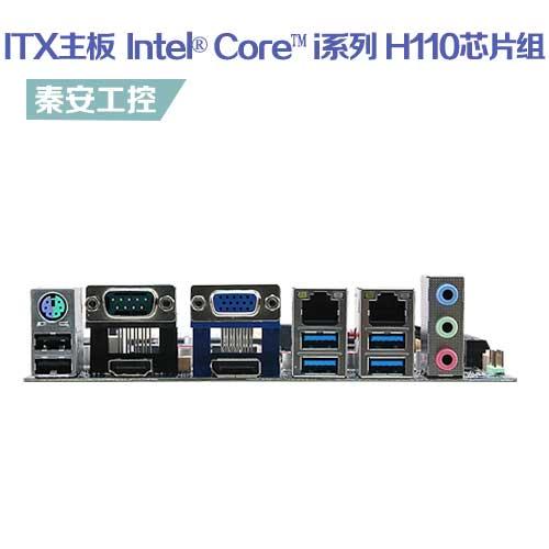 EMX-H110P Mini-ITX工业主板Intel®H110芯片组 Intel® Core™ i系列处理器