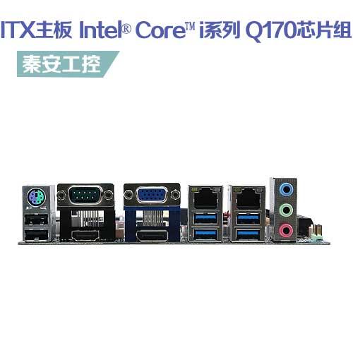 EMX-Q170KP Mini-ITX工业主板Intel®Q170芯片组 Intel® Core™ i系列处理器
