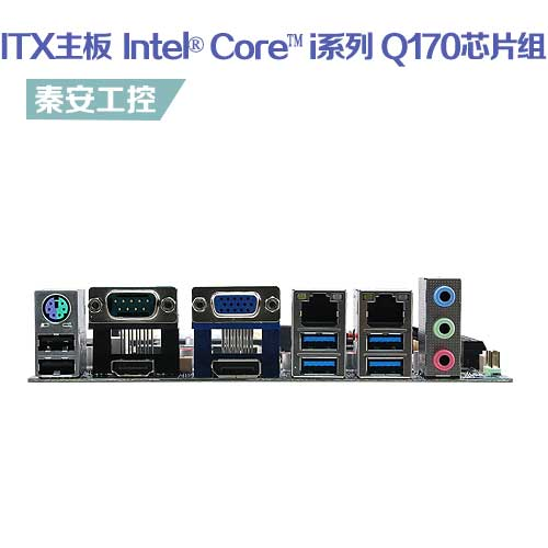 EMX-Q170P Mini-ITX工业主板Intel®Q170芯片组 Intel® Core™ 第六代i系列处理器