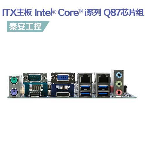 EMX-Q87R Mini-ITX工业主板Intel®Q87芯片组 Intel® Core™ i系列处理器