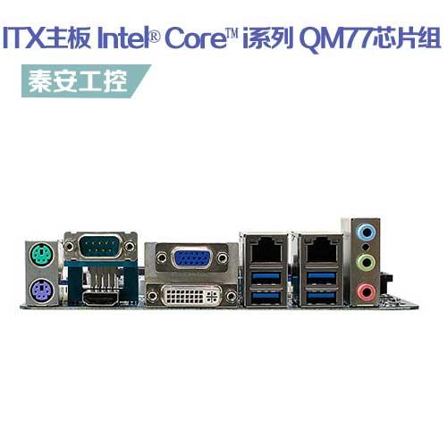 EMX-QM77 Mini-ITX工业主板Intel®QM77芯片组 Intel® Core™ i系列处理器
