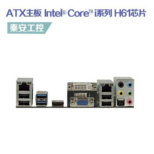 ERX-H61 MicroATX工业主板Intel®H61芯片组 Intel® Core™ i系列处理器
