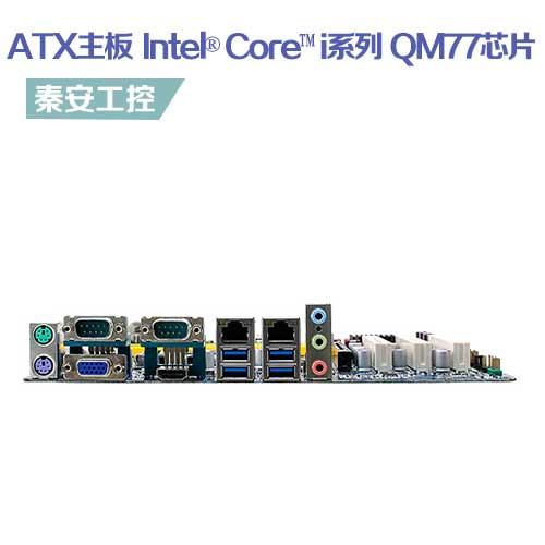 ERX-Q77 MicroATX工业主板Intel®QM77芯片组 Intel® Core™ i系列处理器