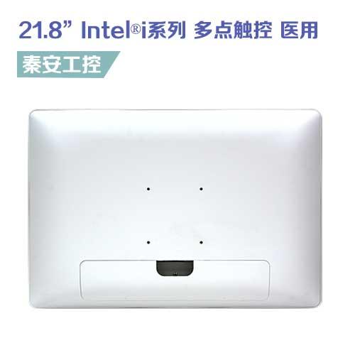 HID-2332 23.8″ 医疗医用多点触控工业平板电脑,Intel® i系列处理器,全高清显示屏,丰富的I/O接口