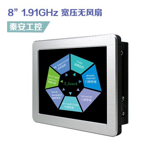 LPC-0809 8″ 工业平板电脑-IP65宽压无风扇工业控制系统,Intel®1.91GHz处理器,丰富的I/O接口