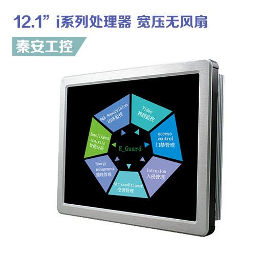 LPC-1206 12.1