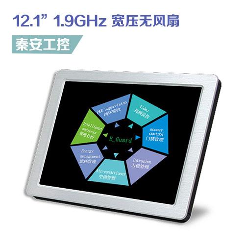 LPC-1208 12.1″工业平板电脑-IP65宽压无风扇工业控制系统,Intel®1.9GHz处理器,丰富的I/O控制接口