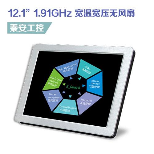 LPC-1209 12.1″工业平板电脑-IP65宽温宽压无风扇工业控制系统,Intel®1.91GHz处理器,丰富的I/O控制接口