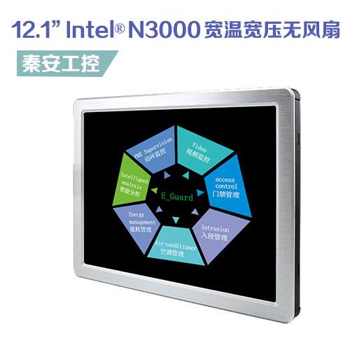 LPC-1231 12.1″工业平板电脑-IP65宽温宽压无风扇工业控制系统,Intel® N3000处理器,丰富的I/O接口