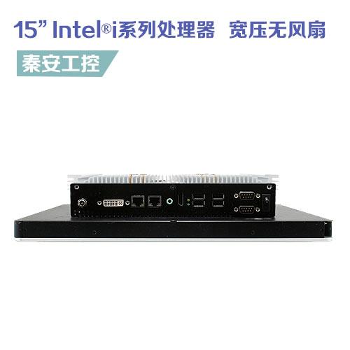 LPC-1506 15″ 工业平板电脑-IP65宽压无风扇工业控制系统,Intel® i系列处理器,,丰富的I/O接口