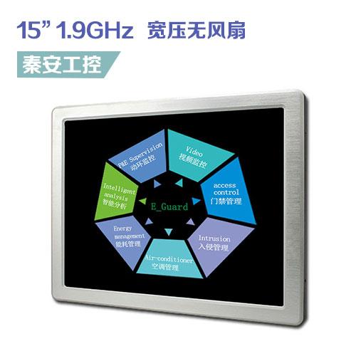 LPC-1508 15″ 工业平板电脑-IP65宽压无风扇工业控制系统,Intel® 1.9GHz处理器,丰富的I/O接口