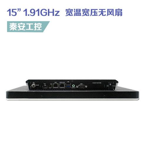 LPC-1509 15″ 工业平板电脑-IP65宽温宽压无风扇工业控制系统,Intel®1.91GHz处理器,丰富的I/O接口