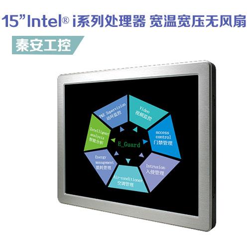 LPC-1531 15″ 工业平板电脑-IP65宽温宽压无风扇工业控制系统,Intel® i系列处理器,丰富的I/O接口