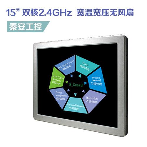 LPC-1532 15″ 工业平板电脑-IP65宽温宽压无风扇工业控制系统,双核2.4GHz处理器,丰富的I/O接口
