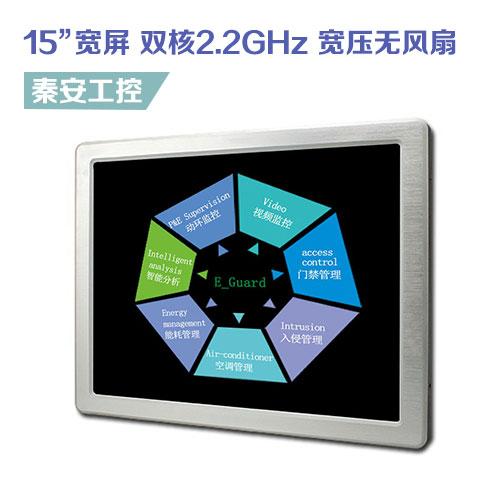 LPC-15W08 15″ 工业平板电脑-IP65宽压无风扇工业控制系统,Intel®双核处理器,丰富的I/O接口