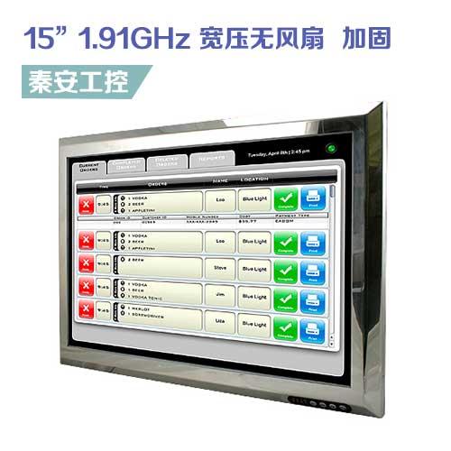 SPC-1509   15″强固型工业平板电脑
