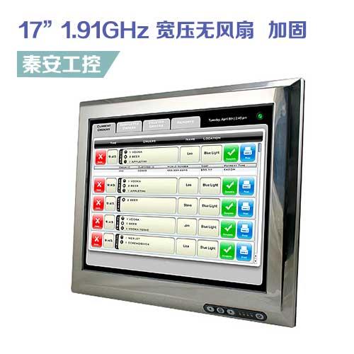 SPC-1709 17″强固型工业平板电脑-IP65宽压无风扇Intel®1.91GHz处理器