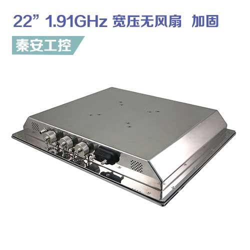 SPC-22W9 22″强固型工业平板电脑-IP65宽压无风扇Intel®1.91GHz处理器