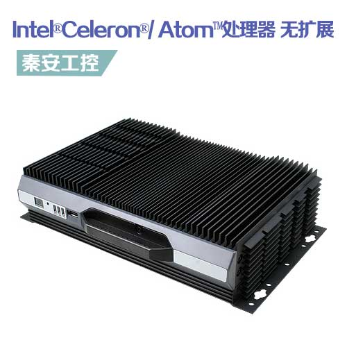 EMS-BYT-5LAN 嵌入式工控机–无风扇无扩展 板载Intel®Celeron®/ Atom™处理器