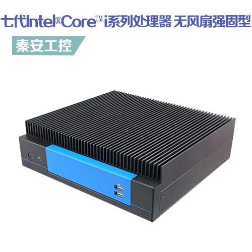 EPS-KBLHE 嵌入式工控机-无风扇强固型 板载第七代Intel®Core™ i系列处理器