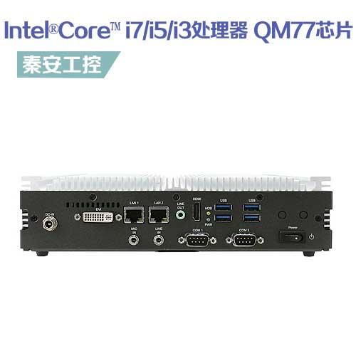 EPS-QM77E 嵌入式工控机-无风扇无扩展 Intel®Core™ i7/i5/i3系列处理器QM77芯片