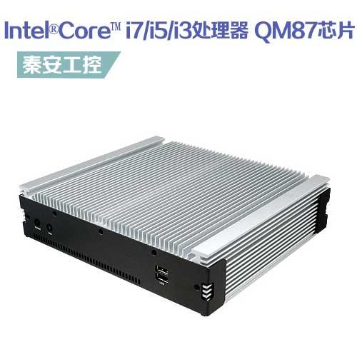 EPS-QM87E 嵌入式工控机–无风扇无扩展 Intel®Core™ i7/i5/i3系列处理器QM87芯片