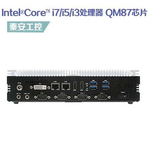 EPS-QM87E 嵌入式工控机--无风扇无扩展 Intel®Core™ i7/i5/i3系列处理器QM87芯片
