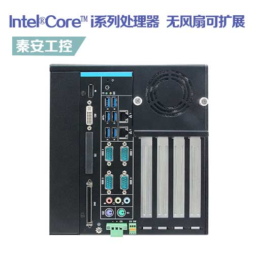 SLP-SKLB 嵌入式工控机--无风扇可扩展 板载Intel®Core™ i系列处理器