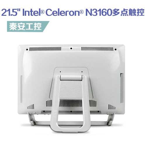 CPC-2102 21.5″ 高清屏多点触控PCAP工业平板电脑 Intel® Celeron® N3160无风扇处理器